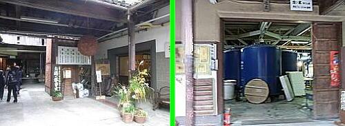 091129高塚13・薫長酒造2.jpg