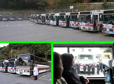 091129高塚1・バス.jpg