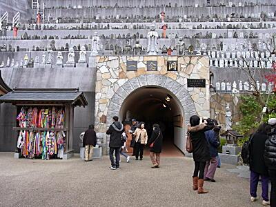091129高塚8・一念洞入り口.jpg