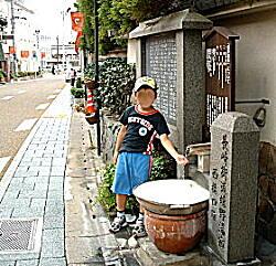 2008嬉野2・湯豆腐と溝口跡.JPG