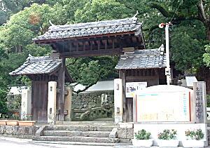 2008嬉野3・瑞光寺1.JPG