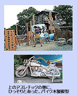 2008嬉野4・肥前夢街道4.JPG