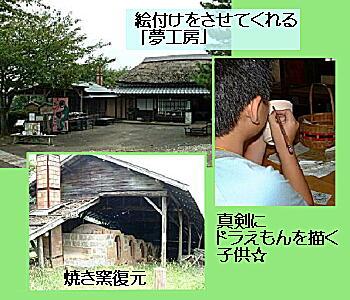 2008嬉野4・肥前夢街道5.JPG