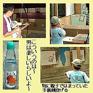 2008嬉野4・肥前夢街道6.JPG