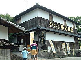 2008嬉野4・肥前夢街道7.JPG