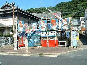 200908呼子13・殿の浦渡し場跡.JPG