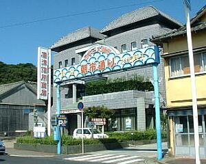 200908呼子14・朝市.JPG