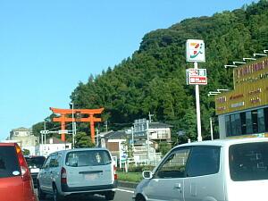 200908呼子23・鏡山.JPG