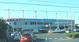 200908呼子24・おさかな村.JPG