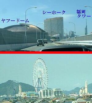 200908呼子2・道中.JPG