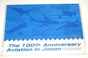 20100921発売切手帳.jpg