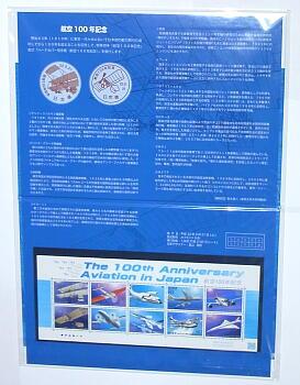 20100921発売切手帳2.jpg