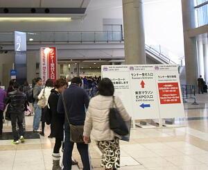 20110226東京2-4.jpg