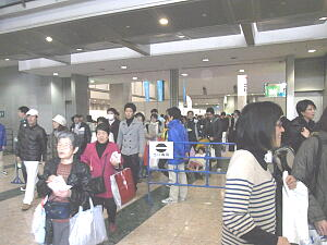 20110226東京2-5.jpg
