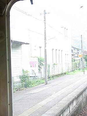 20110809・1-8 一勝地郵便局.jpg