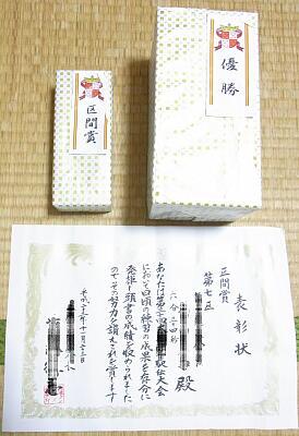 20111123駅伝1.jpg