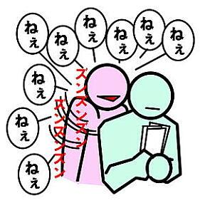 図解2(笑).jpg