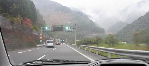 宮崎1-12・熊本県内トンネル信号.jpg