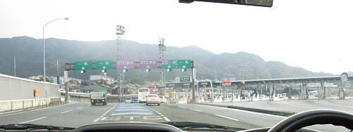 宮崎1-1・福岡・太宰府IC.jpg