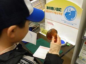 宮崎1-5・福岡・広川SA2.jpg