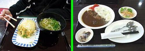 宮崎1-8・熊本・宮原SA2.jpg