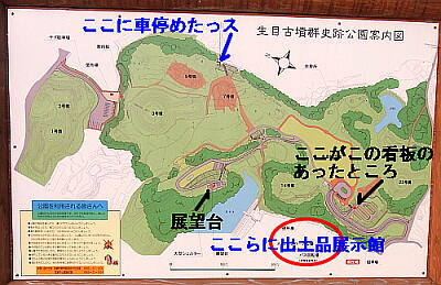 宮崎2-10・生目古墳群6.jpg