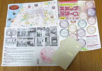 宮崎2-4・県庁4.jpg