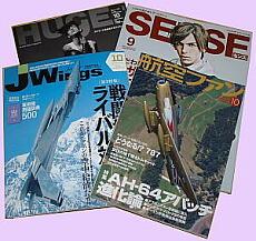 200909本2.JPG