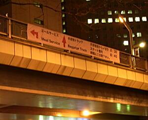 20110226東京3-9.jpg
