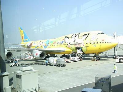 20110226羽田空港1.jpg