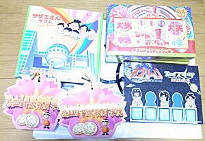 20110228東京5-11.jpg