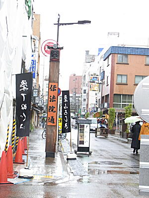 20110228東京5-8.jpg