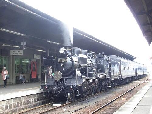 20110809・2-1 SL人吉ハチロク.jpg