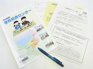 20111110-10.jpg