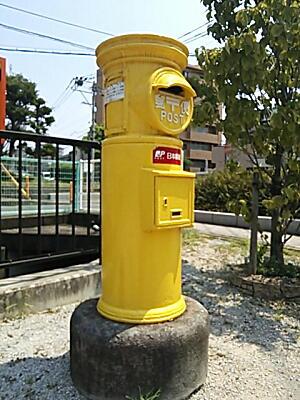 20130811黄色いポスト.jpg